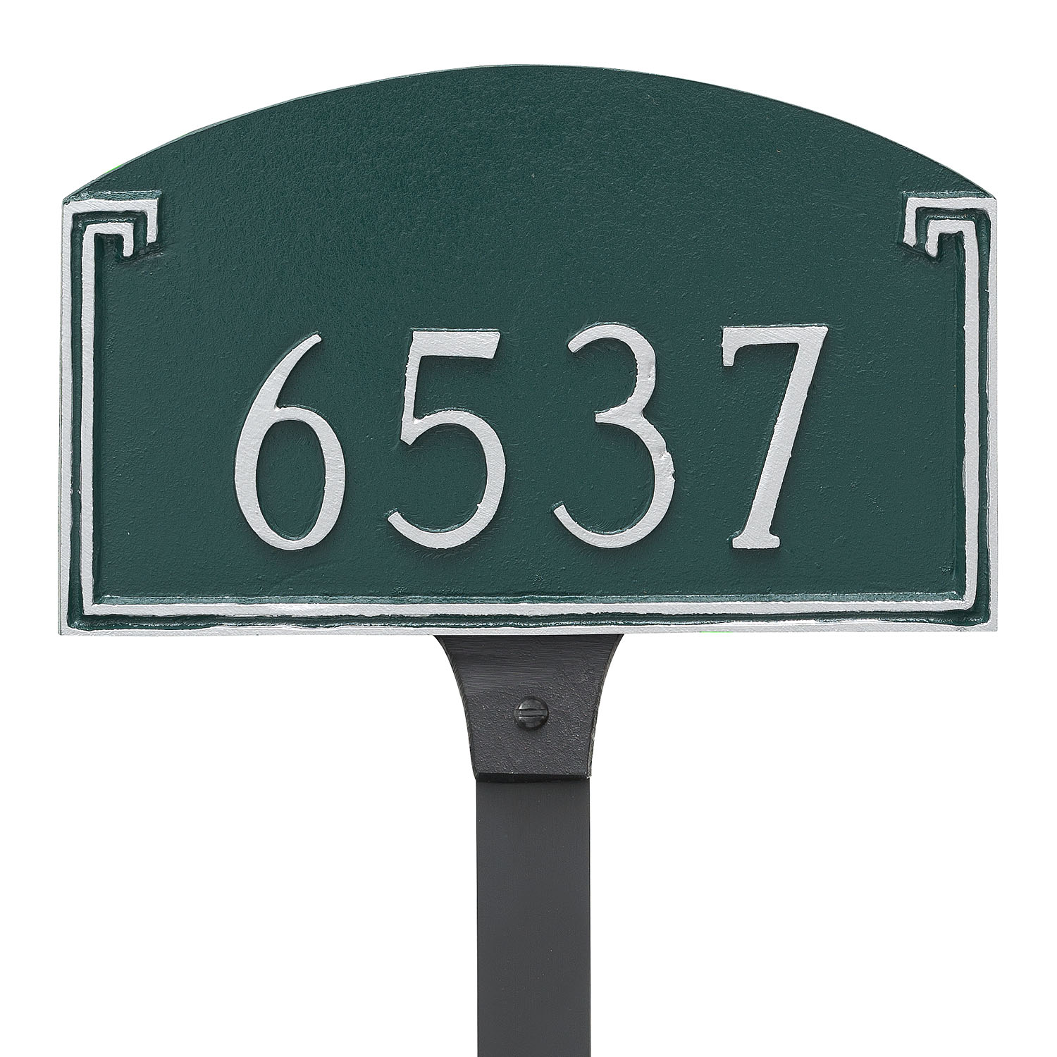 Georgetown Arch Address Plaque - Petite